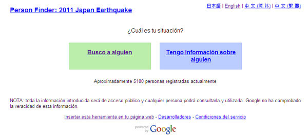 Person Finder: 2011 Japan Earthquake